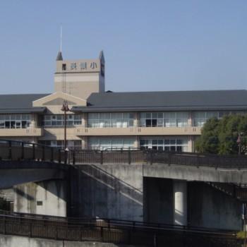 長嶺小学校