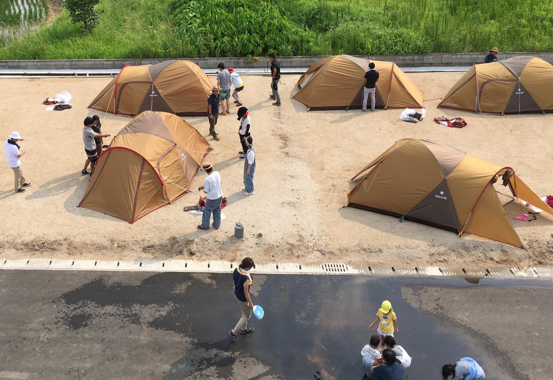 分譲地に泊まろうin南区御幸西ーアネシス夏の宿泊体験ー