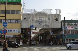ピアクレス(健軍商店街)