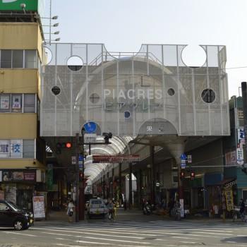 ピアクレス (健軍商店街)
