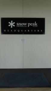 snowpeak_170521_0003