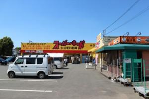スーパー・キッド益城店 (1)